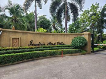 Picture of Jomtien Park Villas