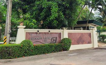 Picture of Green Field Villa 2