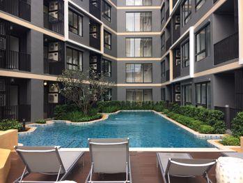 Picture of The Urban Attitude Pattaya