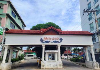 Picture of Eakmongkol 1