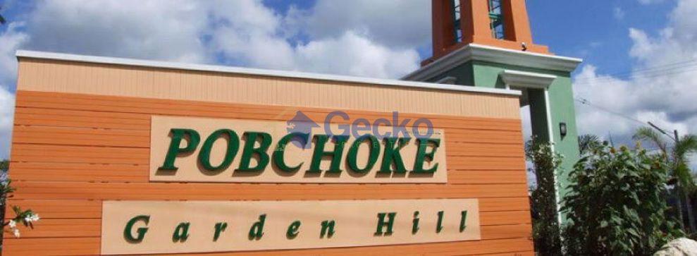 图片 Pob Choke Garden Hill