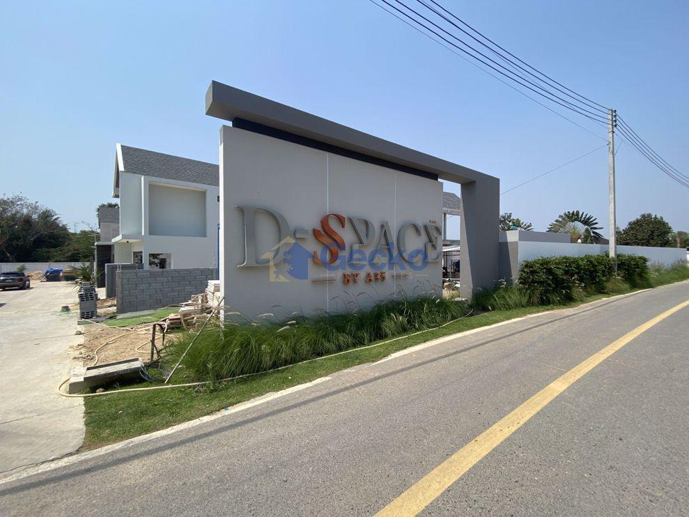 รูปภาพ D-Space Pattaya